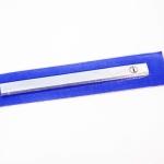ГУМ_1025006-М нож L=170mm